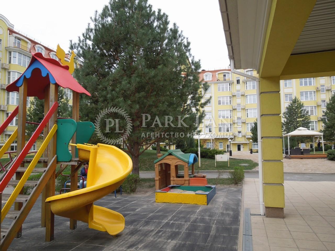 Квартира ул. Леси Украинки, 14, Счастливое, X-29420 - Фото 2
