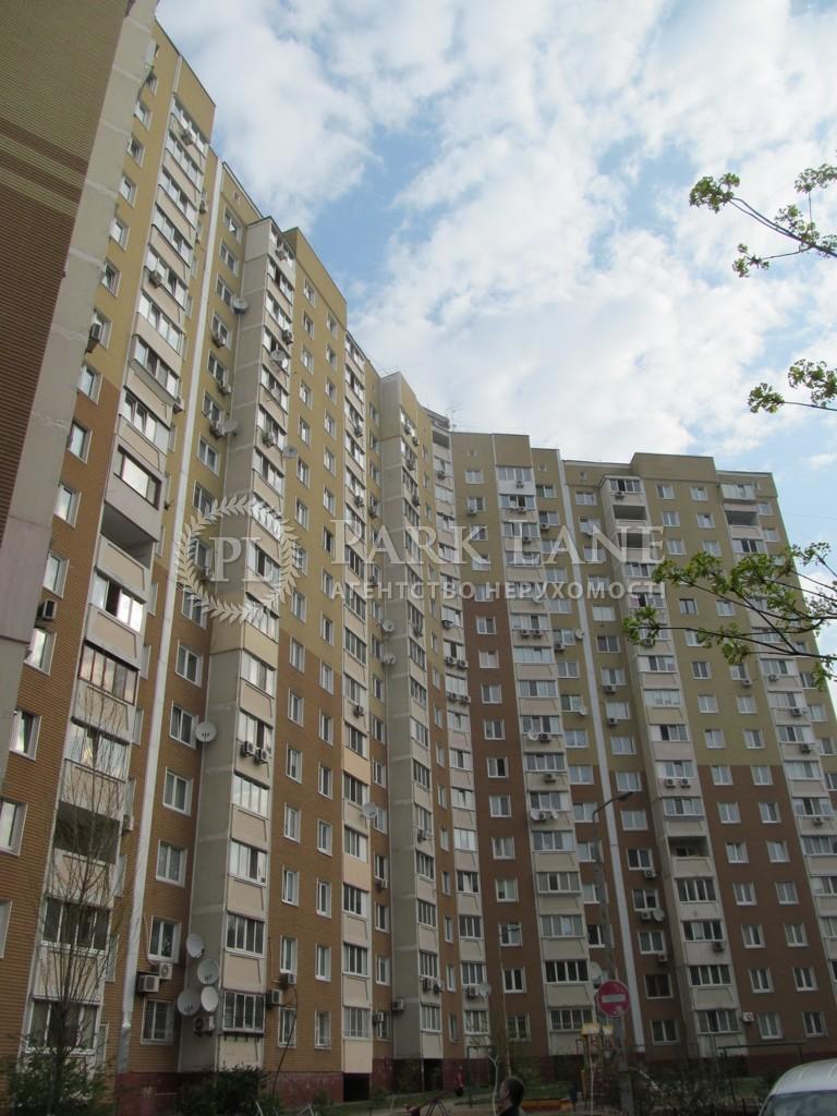 Квартира ул. Бакинская, 37г, Киев, Z-159170 - Фото 1