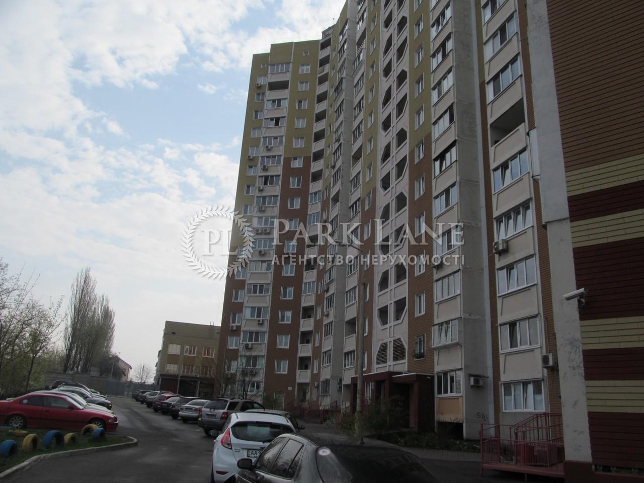 Квартира ул. Бакинская, 37г, Киев, Z-159170 - Фото 3