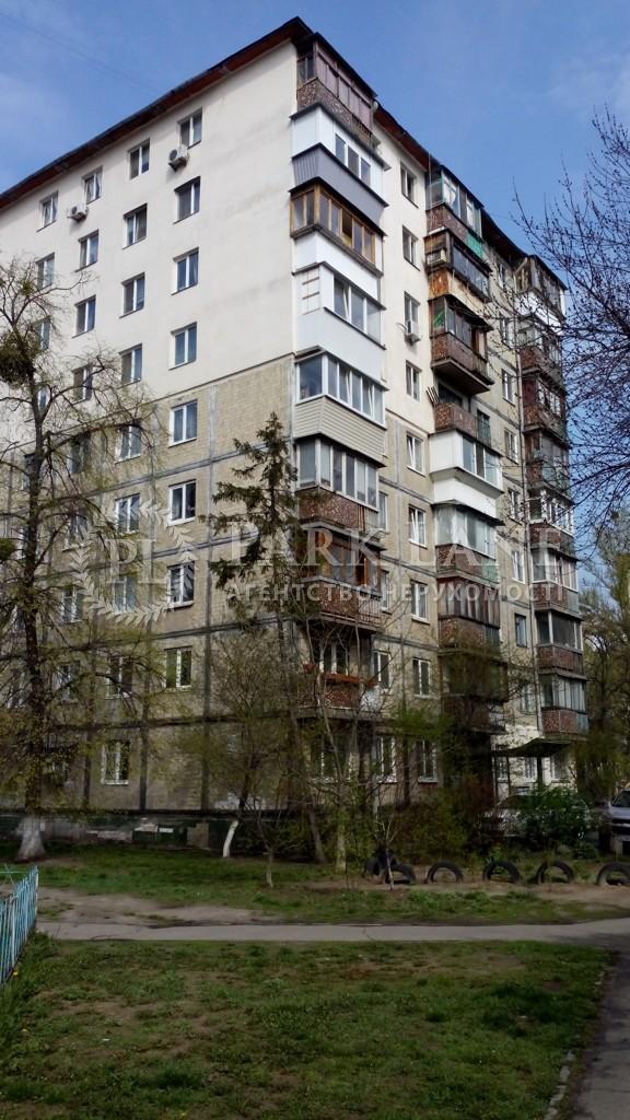 Дом, Z-956561, Стеценко, Киев - Фото 1
