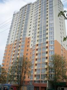 Квартира B-96619, Героев Севастополя, 35а, Киев - Фото 2