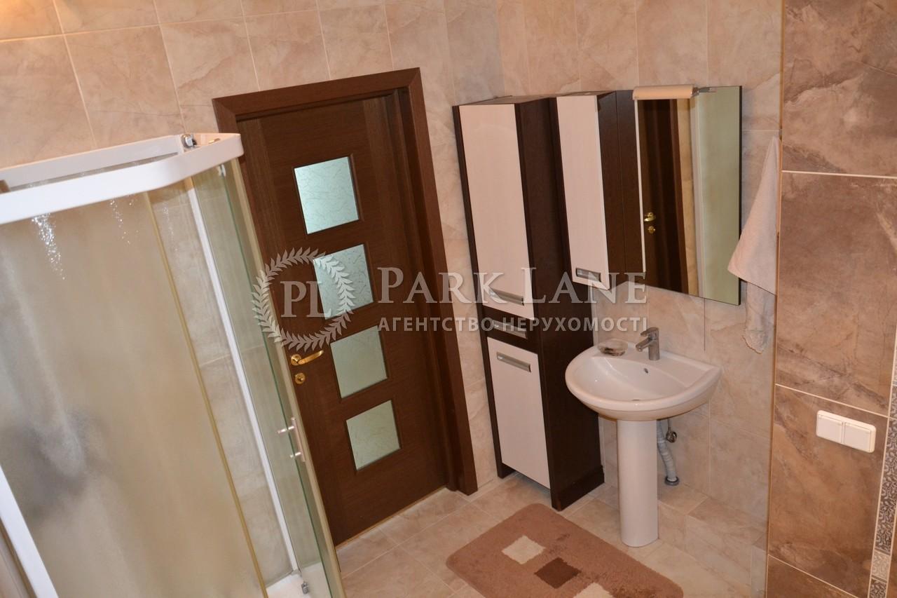 Квартира ул. Зверинецкая, 59, Киев, Z-1755864 - Фото 12