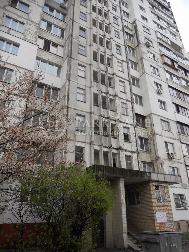 Квартира Гавела Вацлава бульв. (Лепсе Ивана), 36б, Киев, A-96711 - Фото 3