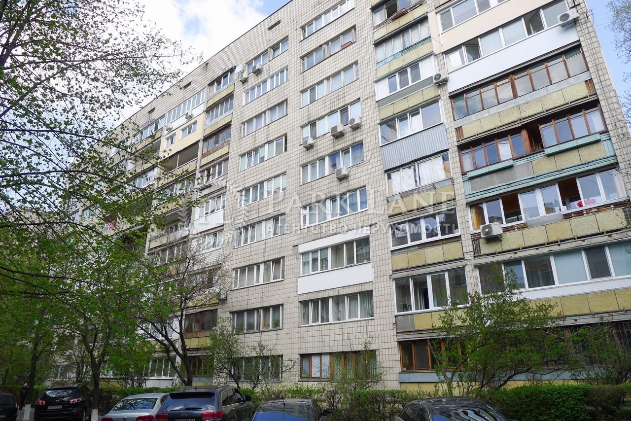 Квартира ул. Резницкая, 8, Киев, J-30893 - Фото 14