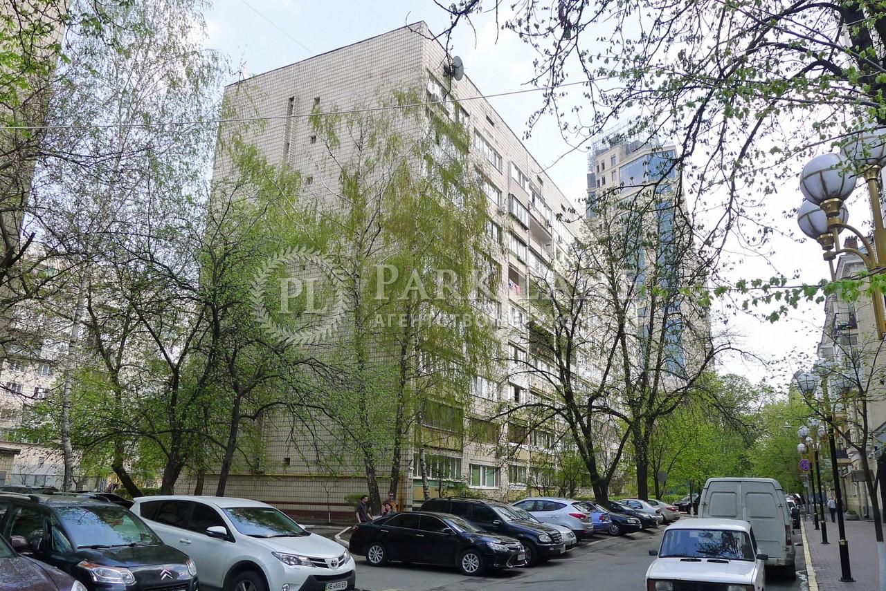 Квартира ул. Резницкая, 8, Киев, J-30893 - Фото 1