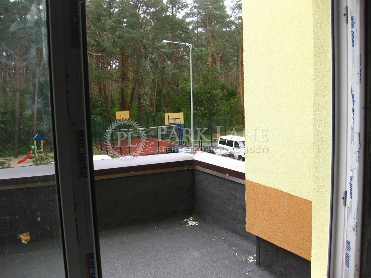 Квартира ул. Матыкина Генерала, 12, Киев, X-16699 - Фото 13
