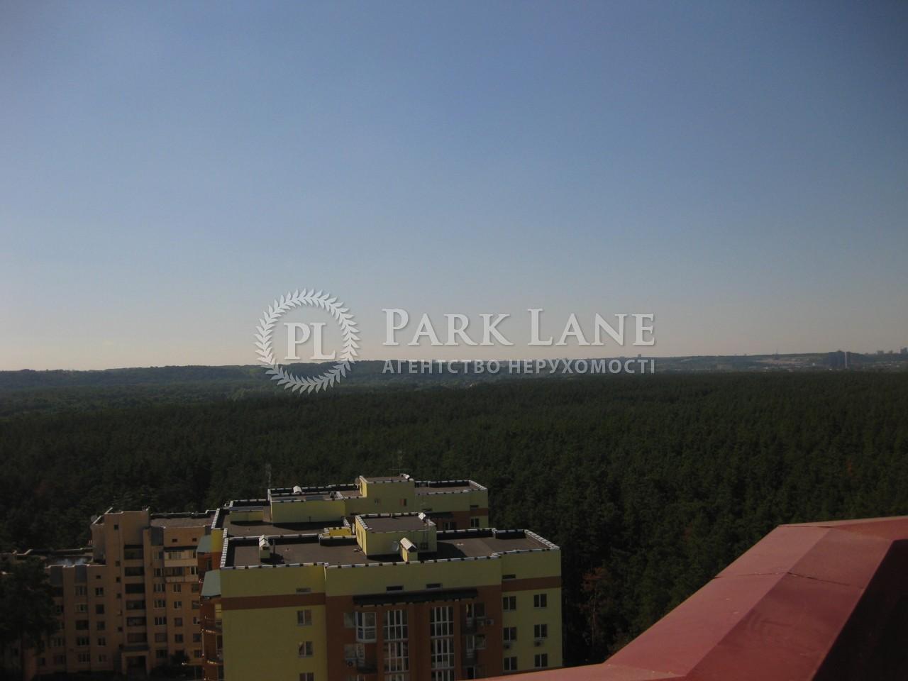 Квартира ул. Матыкина Генерала, 12, Киев, X-16699 - Фото 15