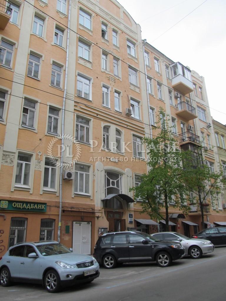 Квартира ул. Малая Житомирская, 5, Киев, R-24351 - Фото 1