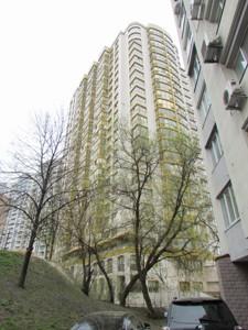 Квартира I-32101, Голосіївський проспект (40-річчя Жовтня просп.), 62, Київ - Фото 2
