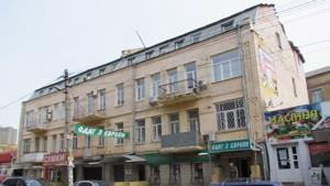Коммерческая недвижимость, R-4310, Пестеля Павла, Шевченковский район