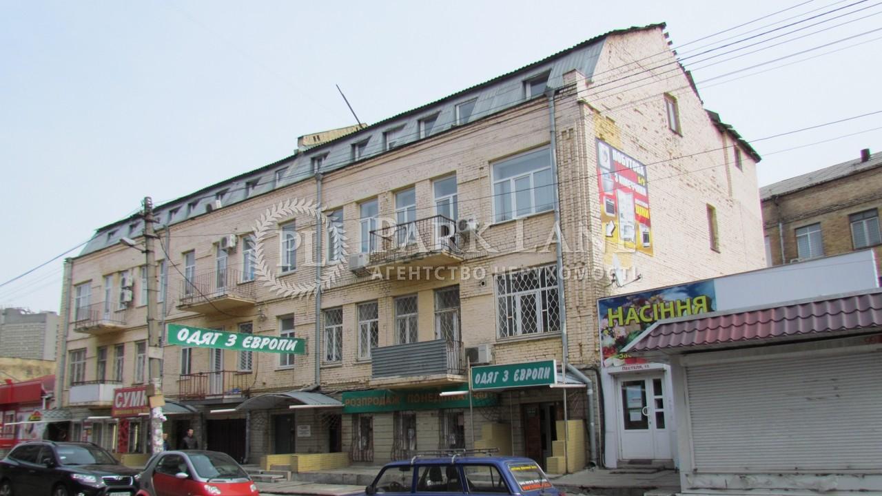 Офис, R-6592, Пестеля Павла, Киев - Фото 2