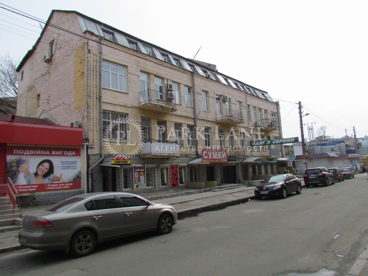 Офис, R-6592, Пестеля Павла, Киев - Фото 3