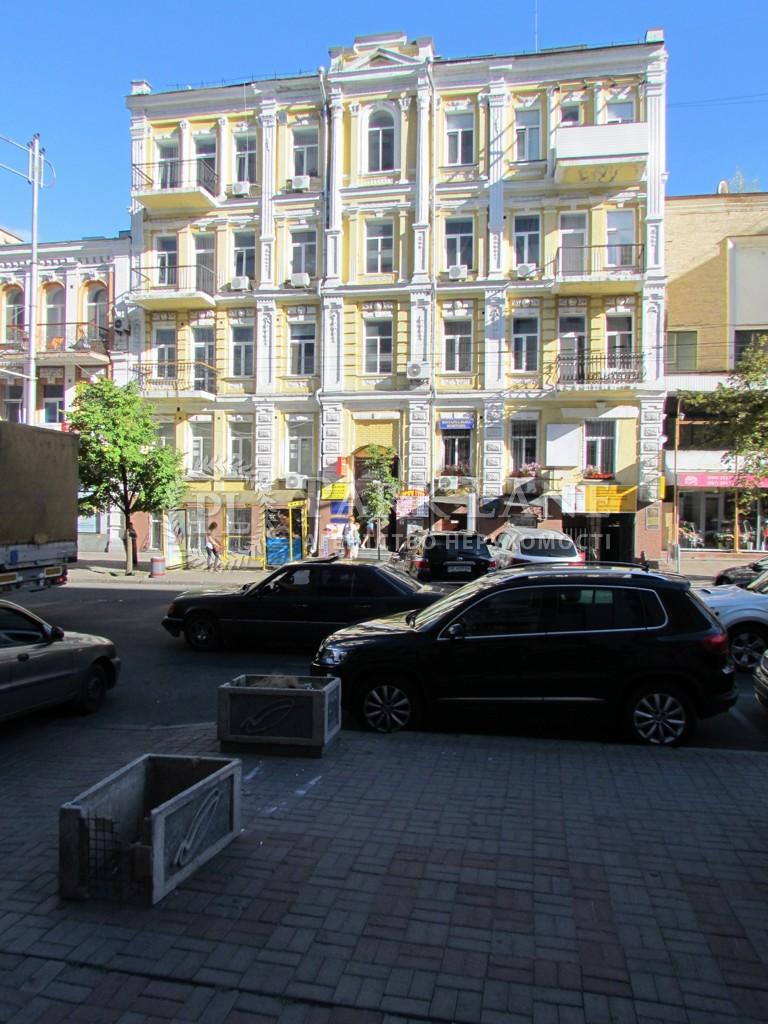 Квартира B-93913, Шота Руставели, 17, Киев - Фото 1
