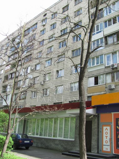 Квартира Русановская наб., 12, Киев, I-30100 - Фото