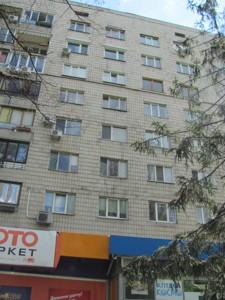 Квартира Z-627330, Русановская наб., 12, Киев - Фото 2