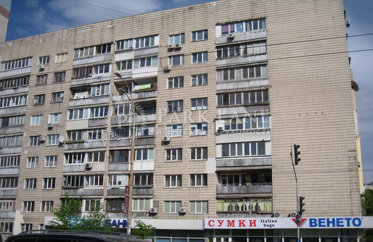 Квартира ул. Черновола Вячеслава, 33/30, Киев, R-18276 - Фото 1