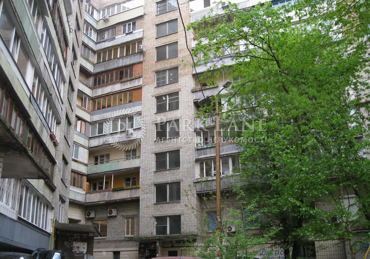 Квартира ул. Черновола Вячеслава, 33/30, Киев, R-18276 - Фото 8