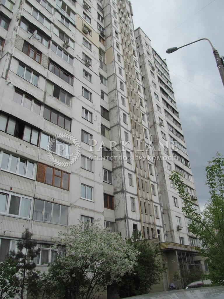 Квартира ул. Миропольская, 13, Киев, Z-788499 - Фото 3