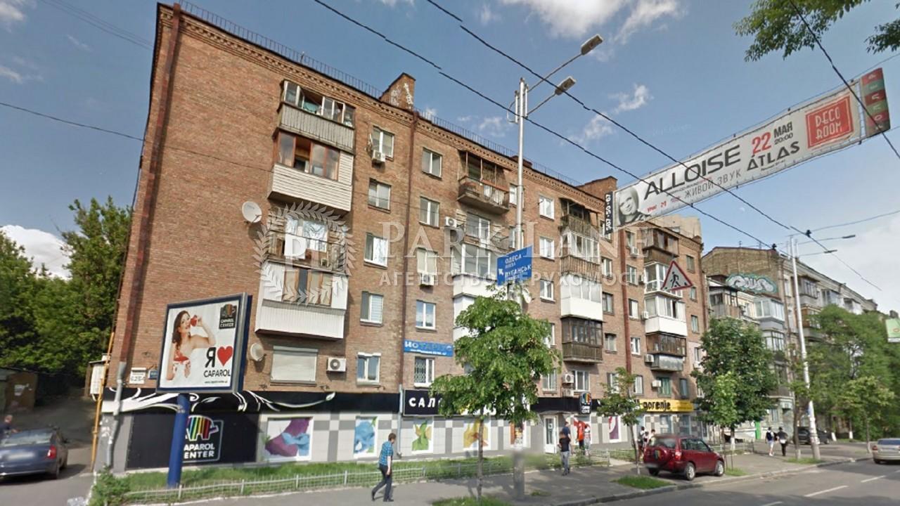 Нежилое помещение, Жилянская, Киев, B-96757 - Фото 12