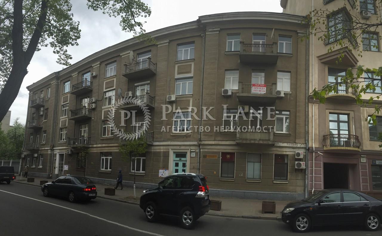 Квартира N-11596, Шелковичная, 24, Киев - Фото 1