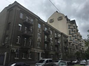 Квартира N-11596, Шелковичная, 24, Киев - Фото 2