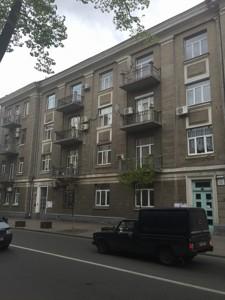 Квартира N-11596, Шелковичная, 24, Киев - Фото 3