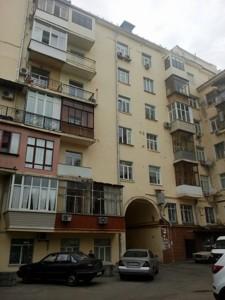 Квартира R-10640, Володимирська, 71, Київ - Фото 1