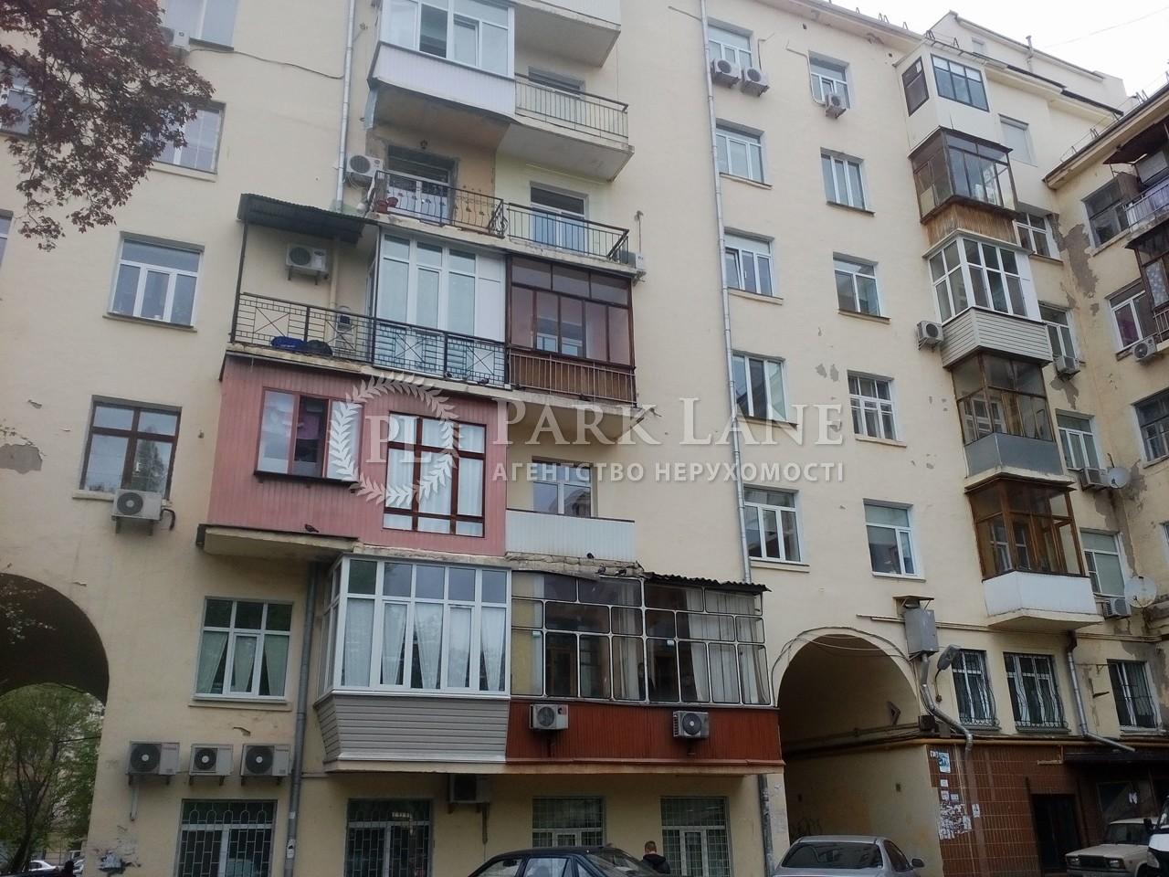 Квартира ул. Владимирская, 71, Киев, Z-1246514 - Фото 3