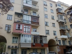 Квартира R-10640, Володимирська, 71, Київ - Фото 2