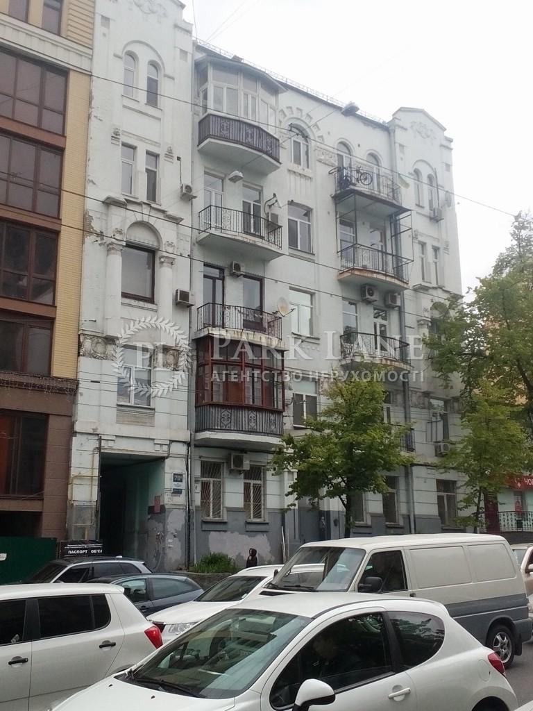 Квартира ул. Саксаганского, 78а, Киев, R-12452 - Фото 1