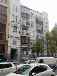 Квартира R-12452, Саксаганского, 78а, Киев - Фото 1