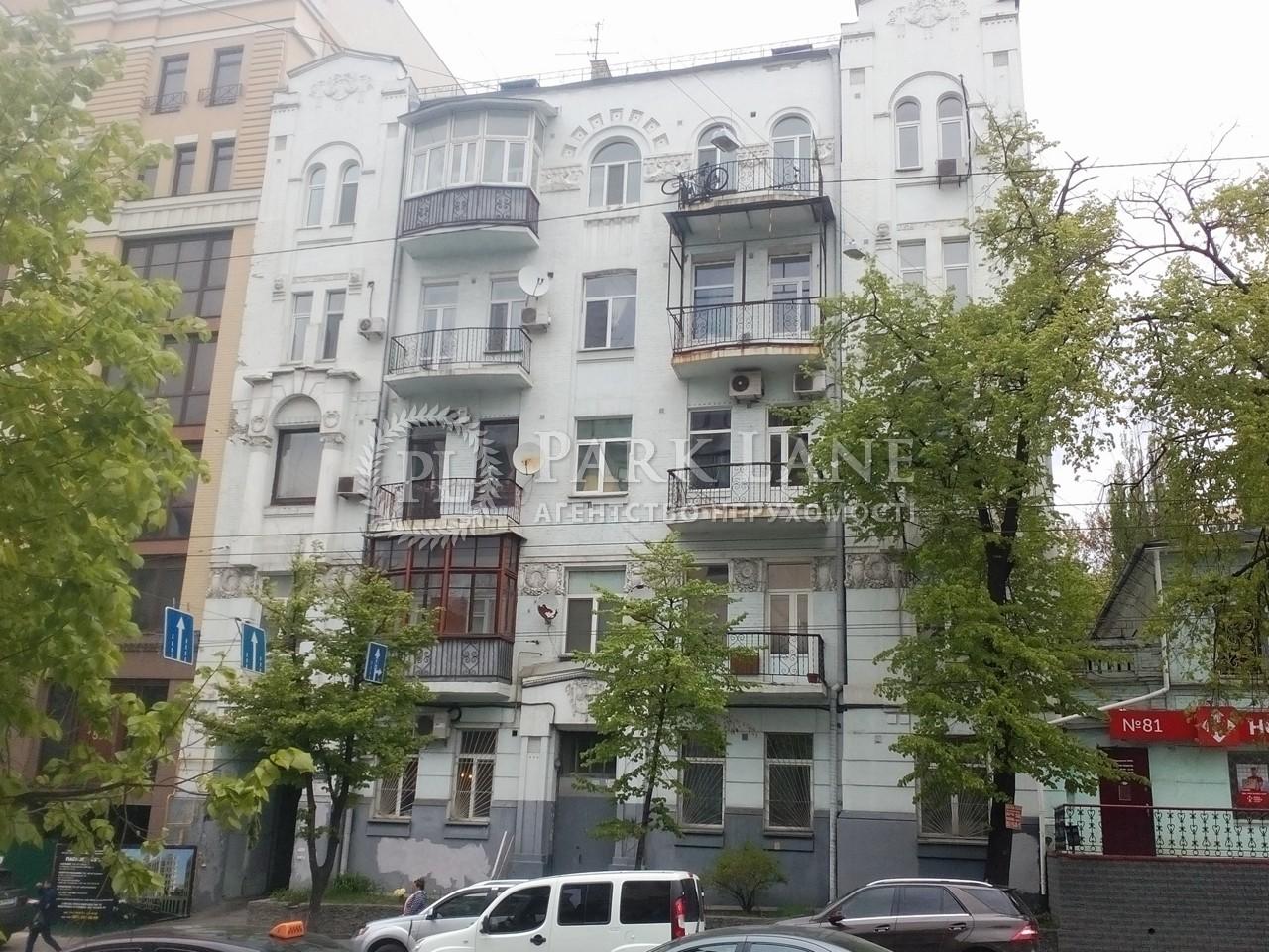 Квартира ул. Саксаганского, 78а, Киев, R-12452 - Фото 20
