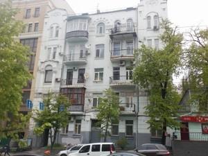 Квартира R-12452, Саксаганского, 78а, Киев - Фото 3