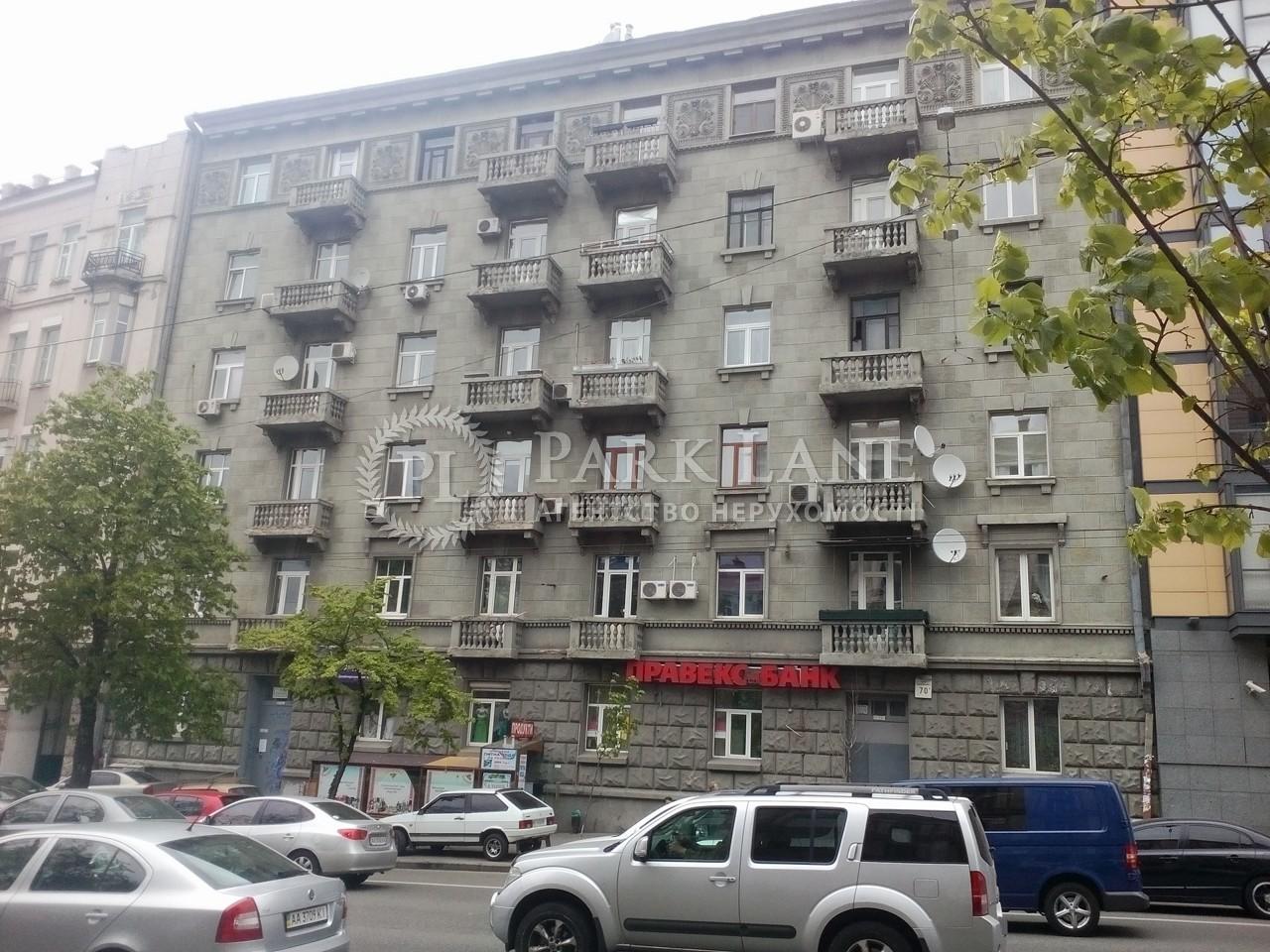 Квартира ул. Саксаганского, 70б, Киев, X-4585 - Фото 1