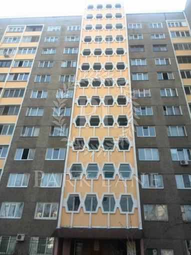 Квартира Свободы просп., 24б, Киев, Z-809802 - Фото