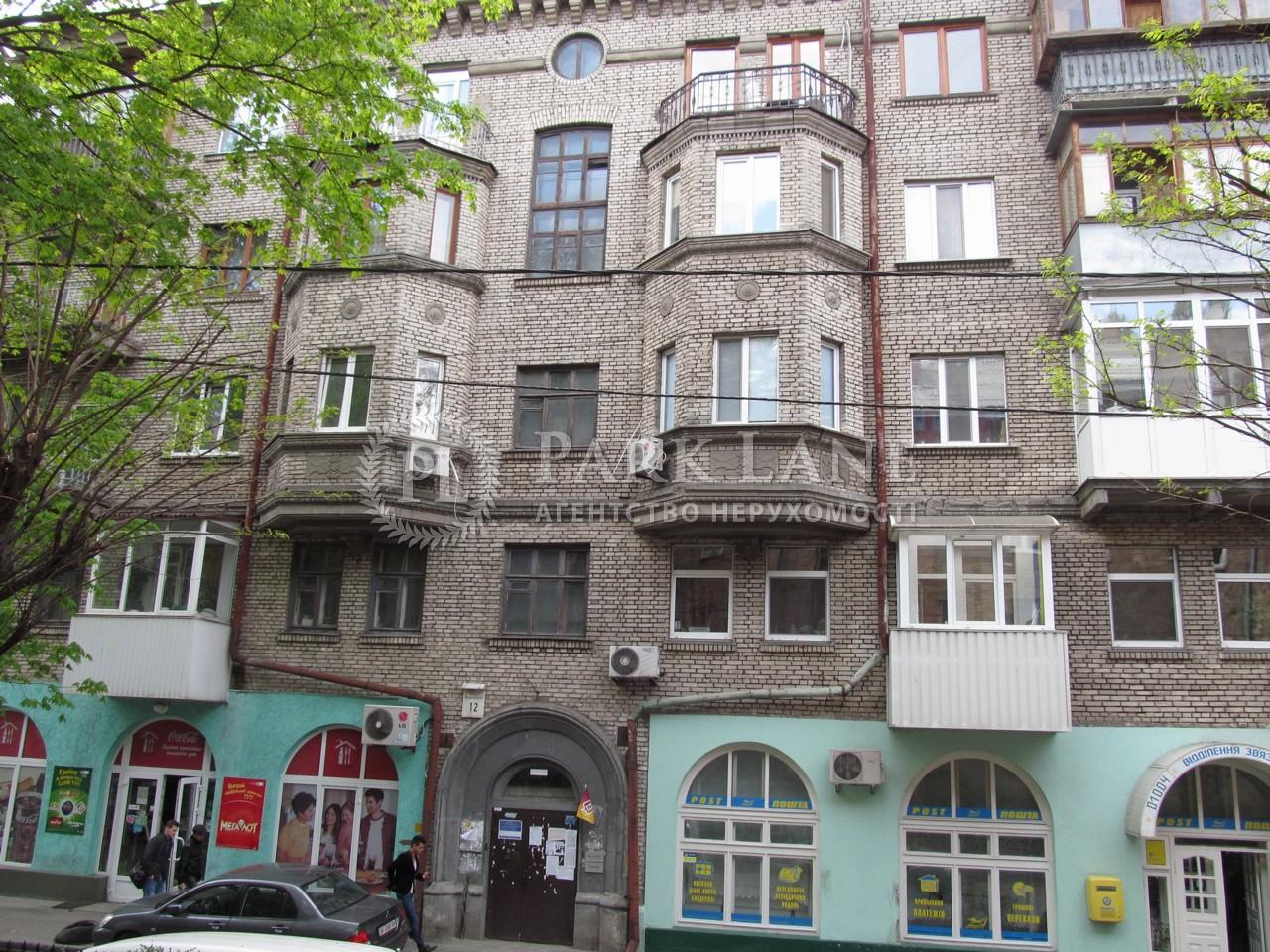 Квартира ул. Кропивницкого, 12, Киев, Z-376078 - Фото 1