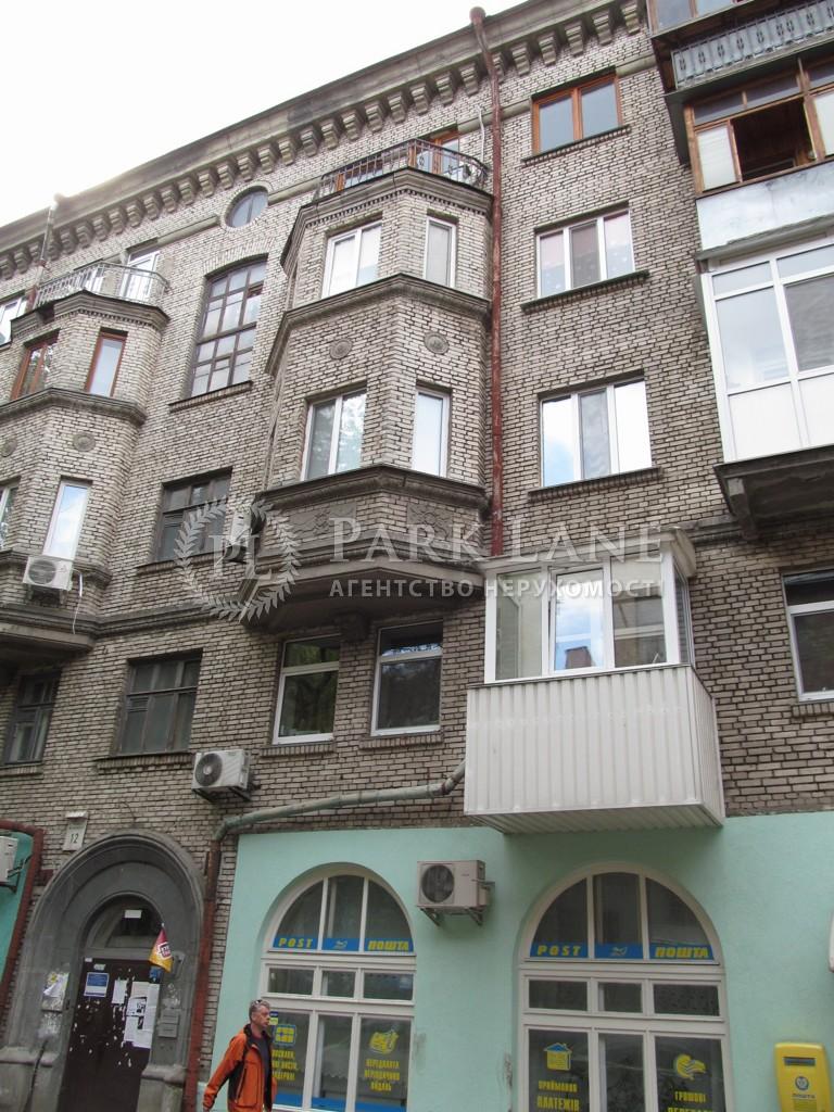 Квартира ул. Кропивницкого, 12, Киев, Z-376078 - Фото 11