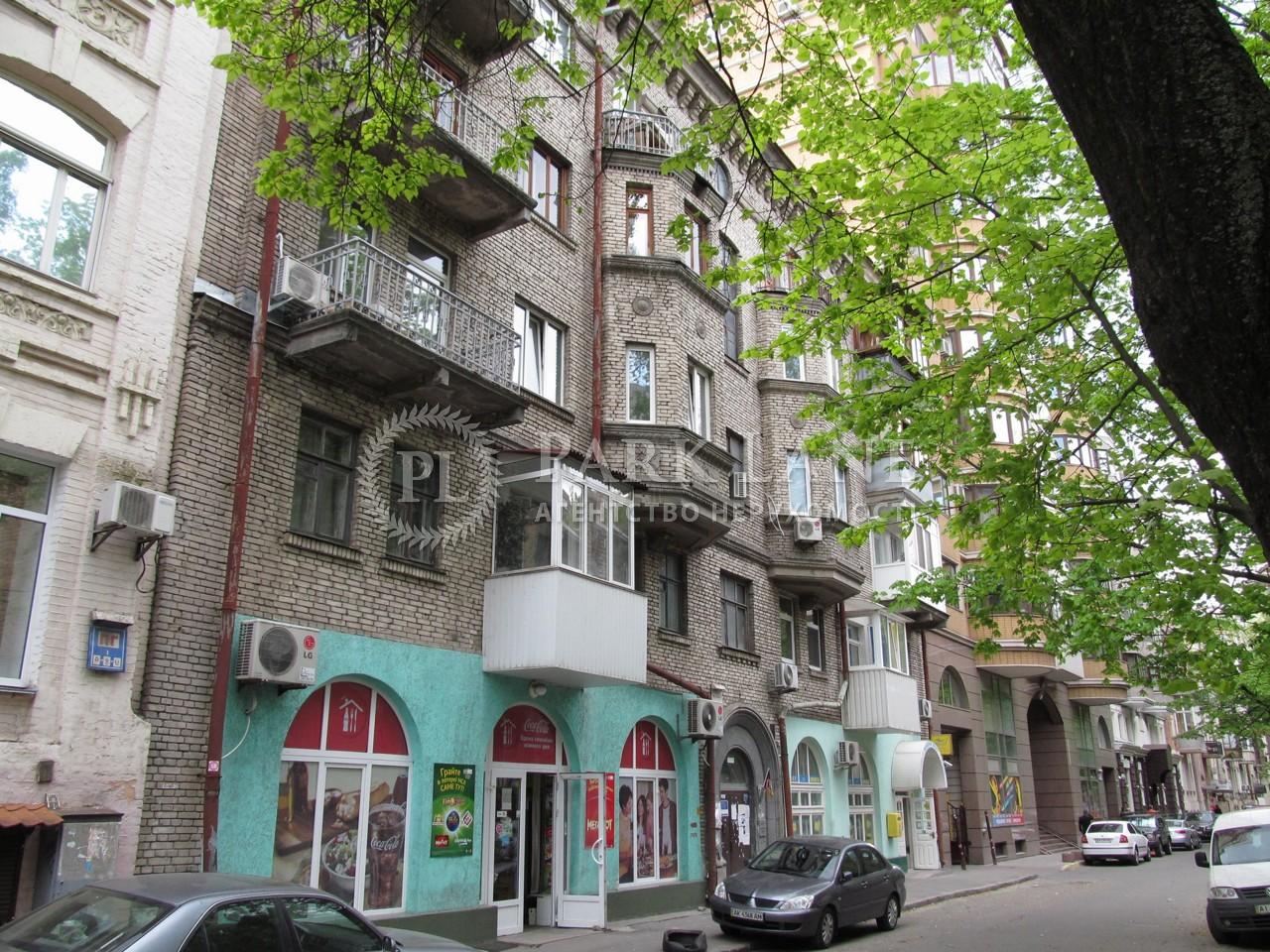 Квартира ул. Кропивницкого, 12, Киев, Z-376078 - Фото 12