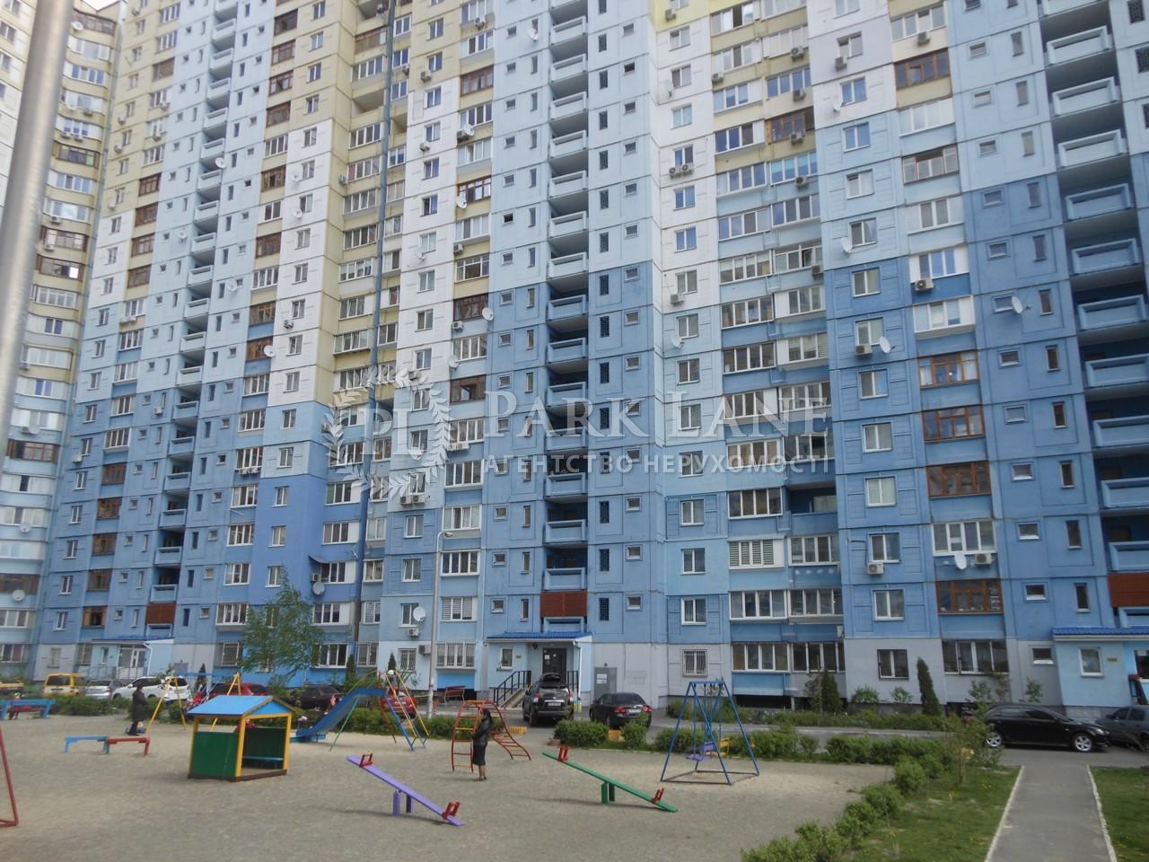 Квартира ул. Данькевича Константина, 8, Киев, Z-721600 - Фото 4