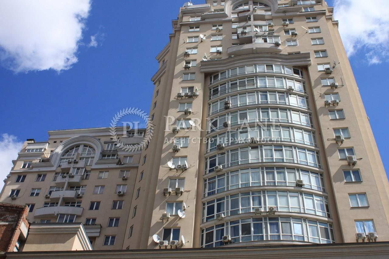 Офис, ул. Дмитриевская, Киев, B-99644 - Фото 16