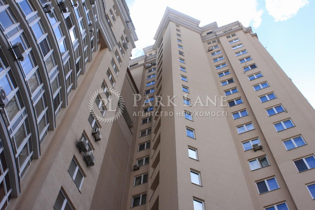 Офис, ул. Дмитриевская, Киев, B-99644 - Фото 17