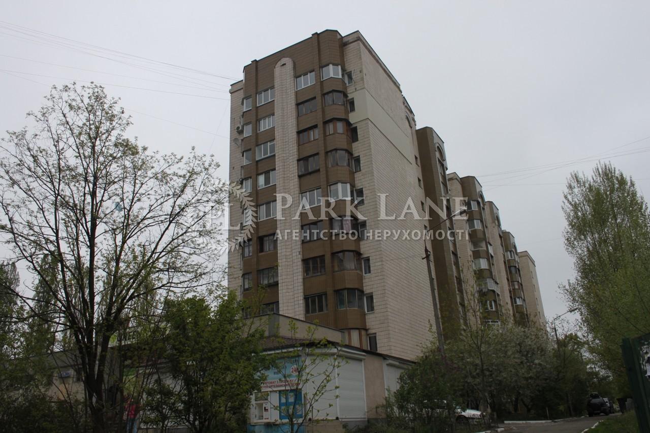 Квартира ул. Теремковская, 2а, Киев, Z-792476 - Фото 1
