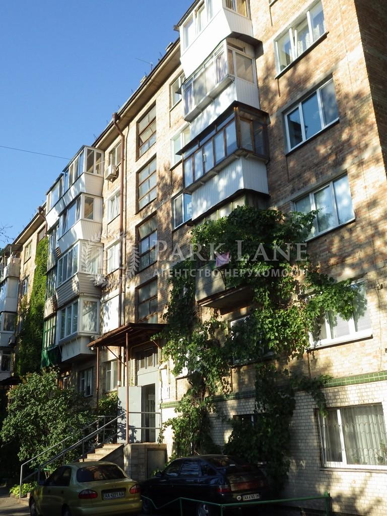 Квартира ул. Бойчука Михаила (Киквидзе), 13в, Киев, Z-803243 - Фото 1
