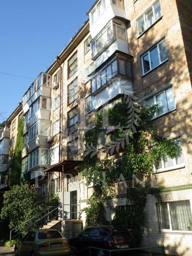 Нежитлове приміщення, Бойчука Михайла (Кіквідзе), Київ, Z-589317 - Фото