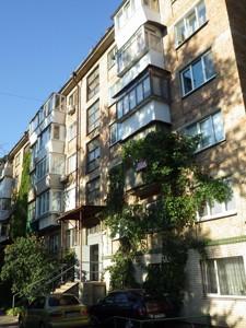 Коммерческая недвижимость, Z-589317, Бойчука Михаила (Киквидзе), Печерский район