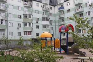 Квартира Z-494744, Дьяченко, 20в, Киев - Фото 3