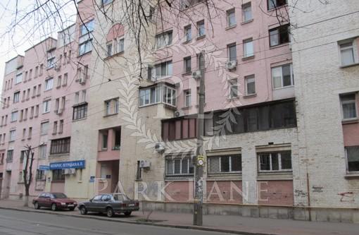 Офис, Константиновская, Киев, N-21942 - Фото