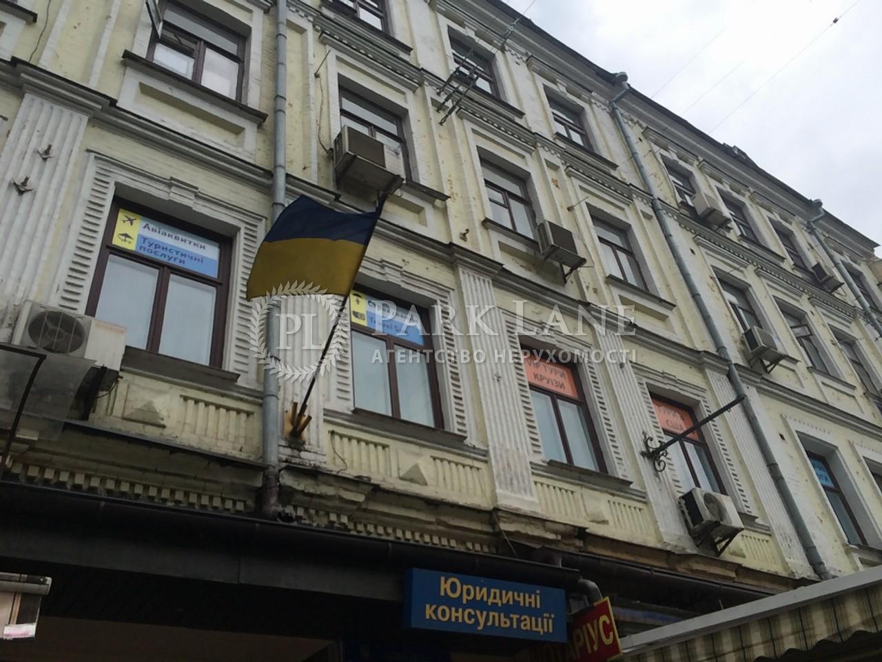 Офис, ул. Хмельницкого Богдана, Киев, K-25306 - Фото 1
