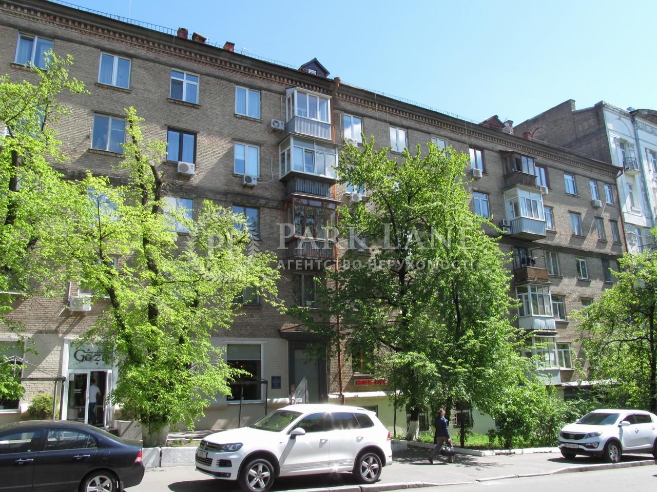 Квартира ул. Тарасовская, 3, Киев, Z-681366 - Фото 10
