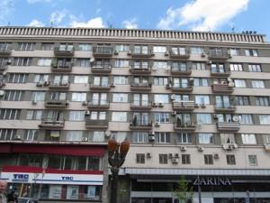 Квартира N-16053, Шевченко Тараса бульв., 2, Киев - Фото 3